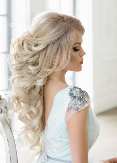 Curly Updo Long Hair Wedding Hairstyle